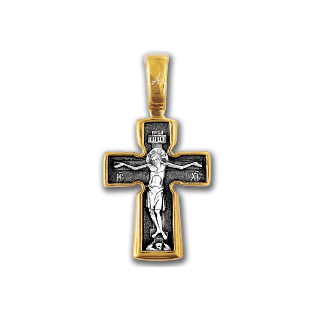 Крест нательный Акимов 101.226 «Распятие. Молитва «Господи, помилуй»