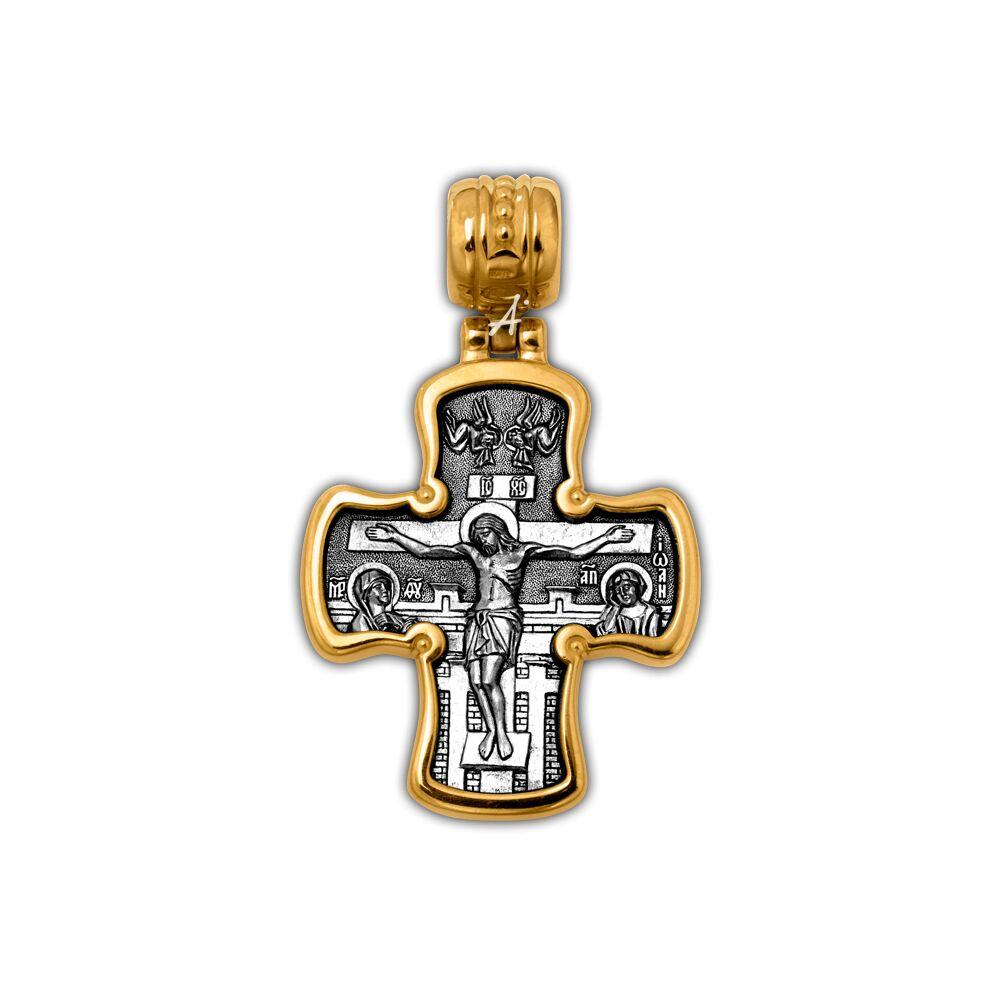 Крест нательный Акимов 101.283 «Распятие. Свт. Николай Чудотворец»