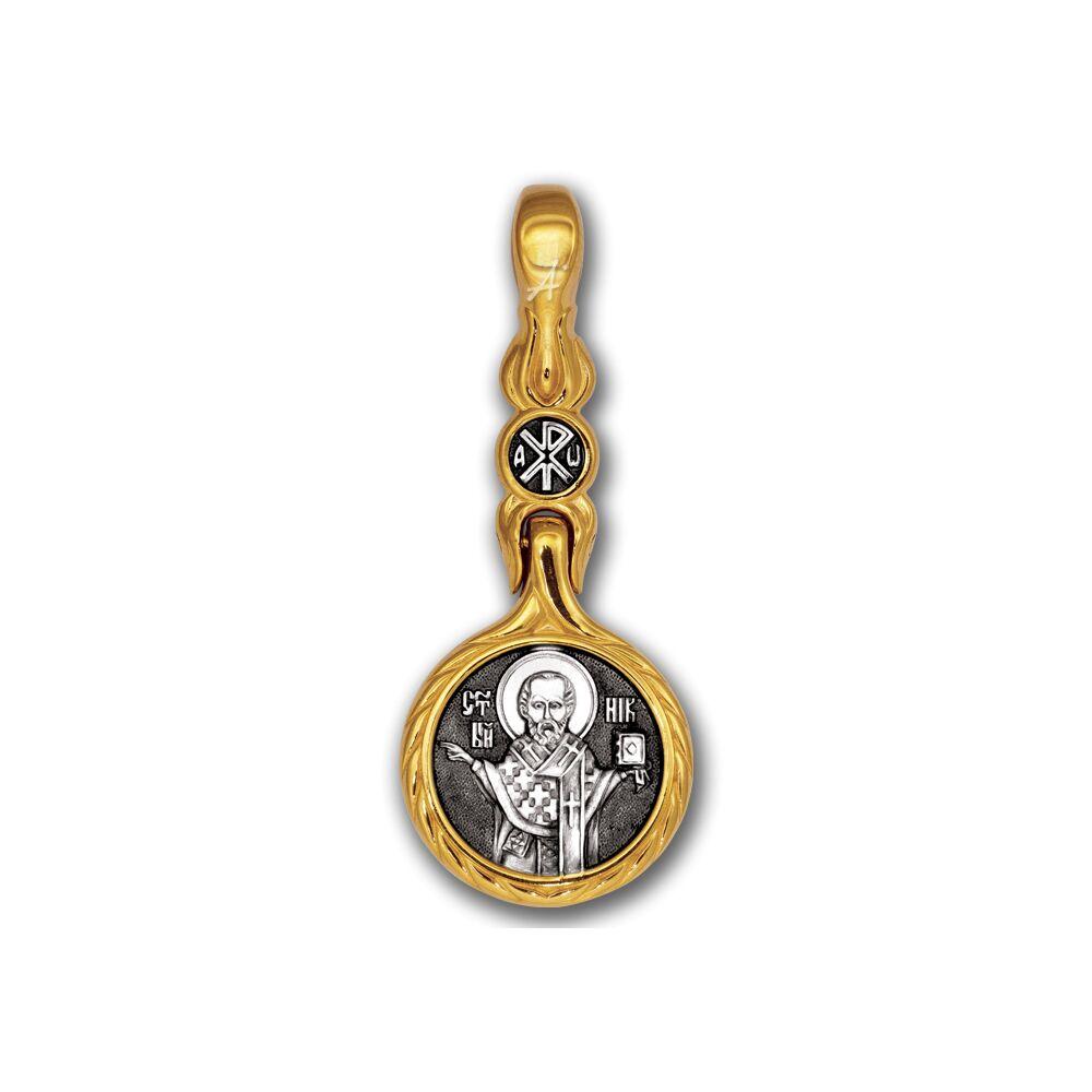 Образок Акімов 102.241 «Святитель Миколай Чудотворець»