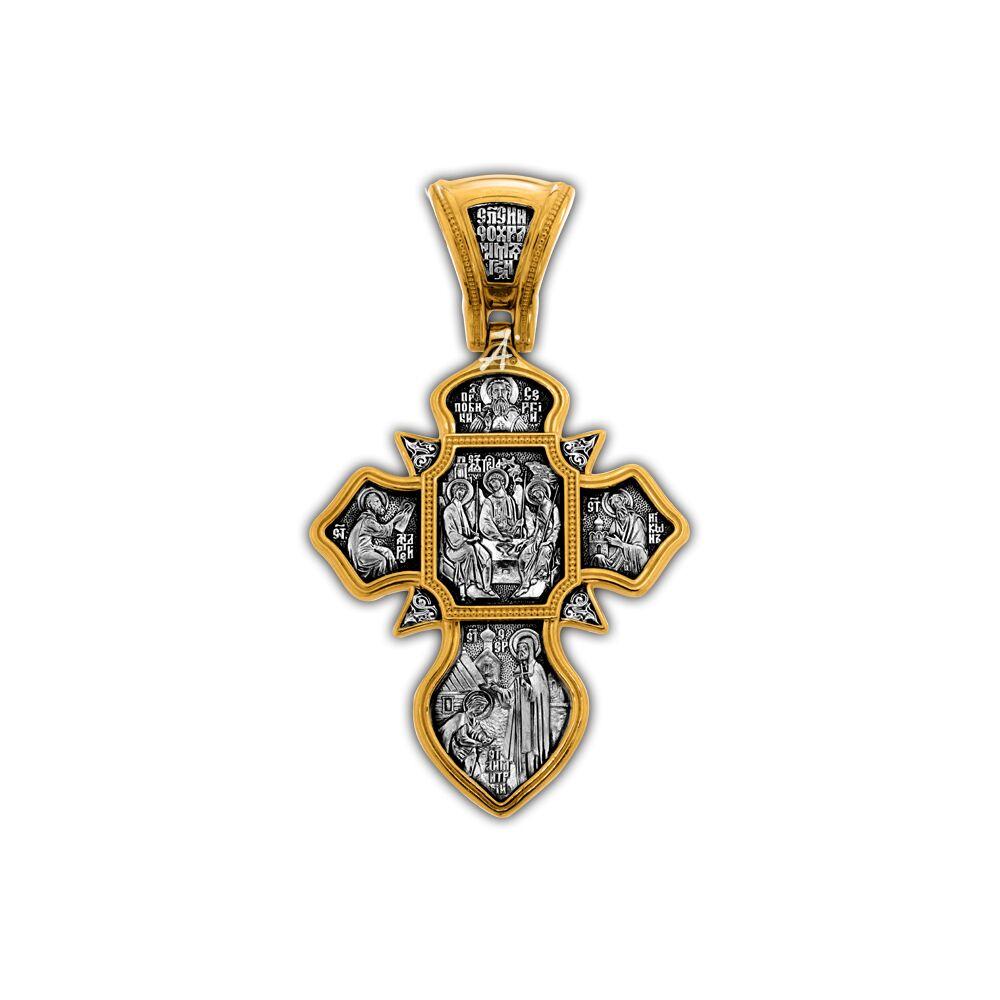 Хрест натільний Акімов 101.282 «Свята Трійця.Господь Вседержитель.Прп.Сергій Радонезький »