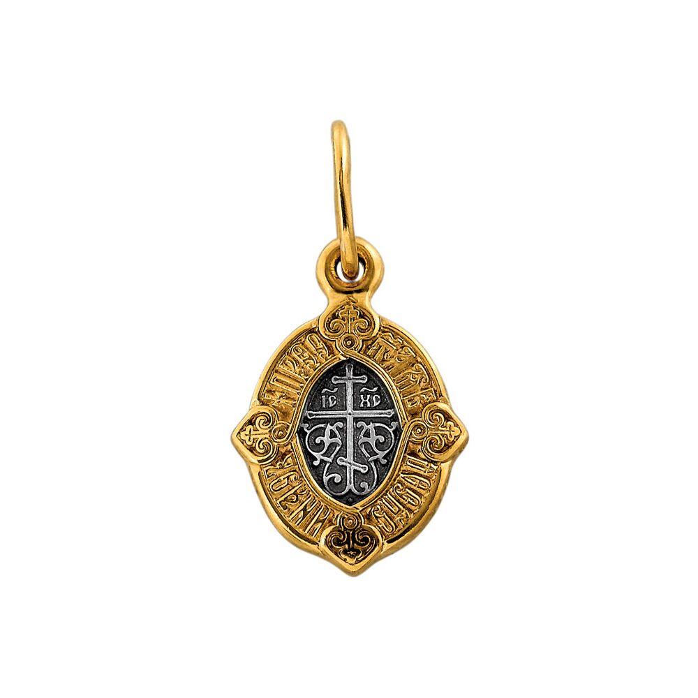 Образок Акімов 102.095 «Казанська ікона Божої Матері.Процветший хрест »