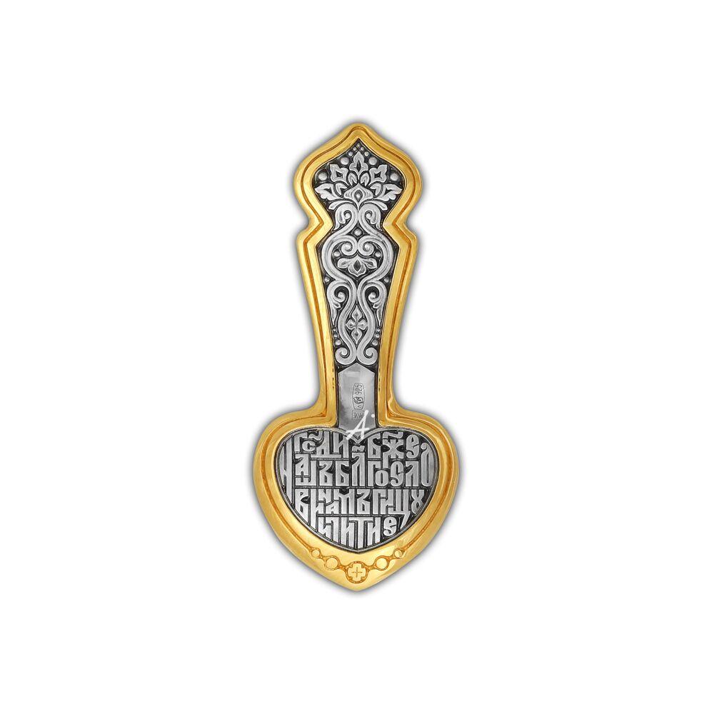 Ложка Акимов 112.002 «Славянские узоры»