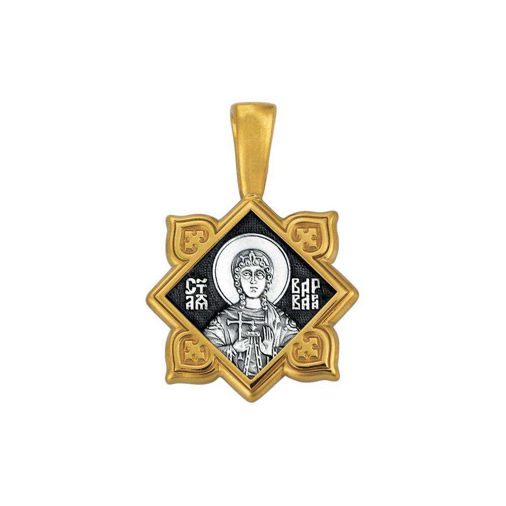 """Образок Акімов 102.133 «Свята великомучениця Варвара.Ангел охоронець"""""""