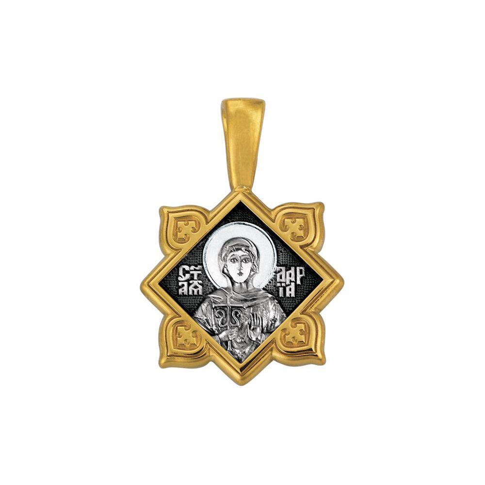 Образок Акимов 102.134 «Святая мученица Дария. Ангел Хранитель»