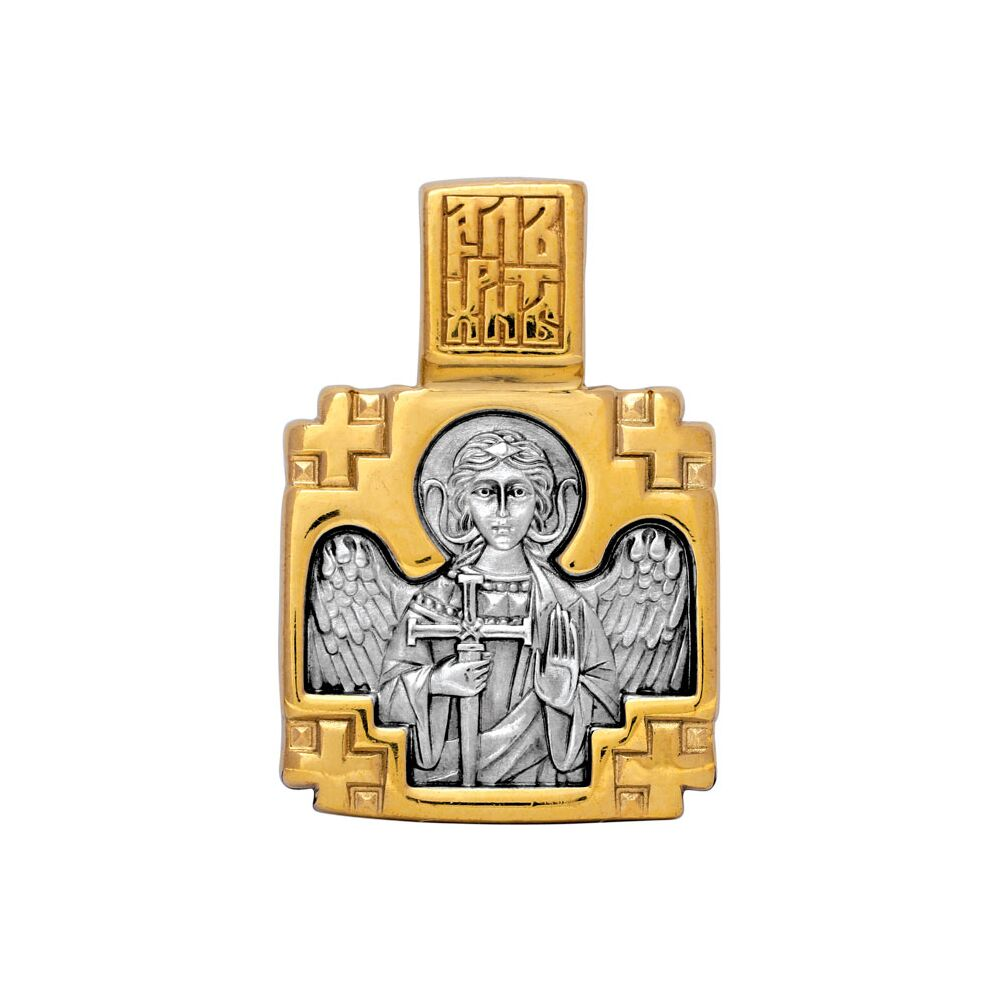 Icon Akimov 102.121 «St. Dionysius the Areopagite, Priest-Martyr. Guardian Angel»