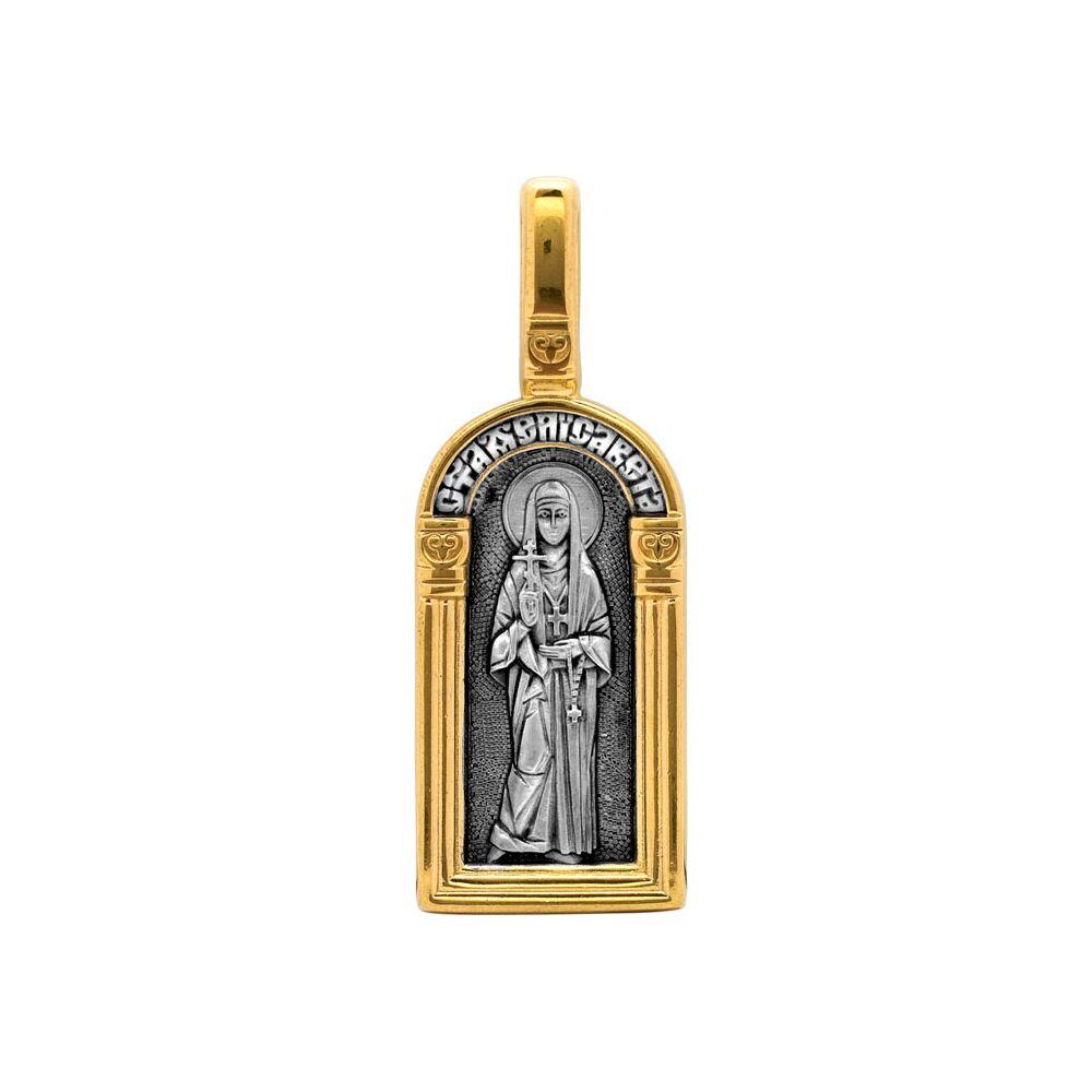 Icon Akimov 102.123 «St. Elisabeth, Grand Duchess, New Hosiomartyr . Guardian Angel»