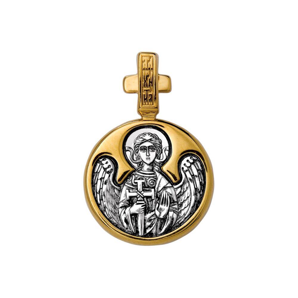 """Образок Акімов 102.118 «Святий великомученик Георгій.Ангел охоронець"""""""