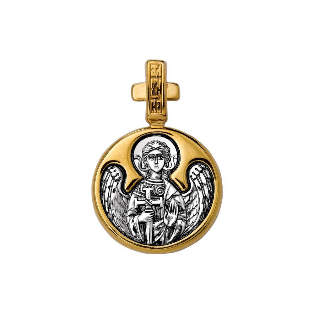Образок Акимов 102.136 «Святая великомученица Ирина Македонская. Ангел Хранитель»