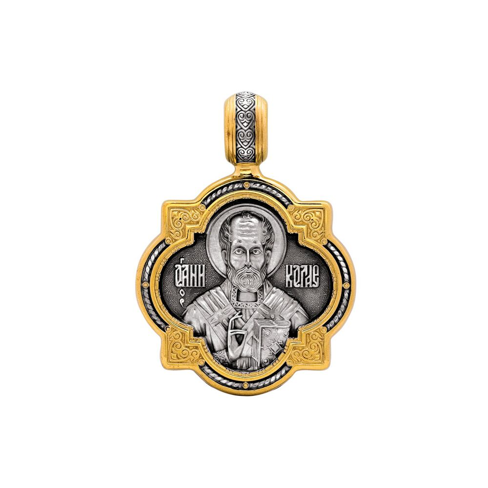 Icon Akimov 102.128 «St. Nicholas the Wonderworker»