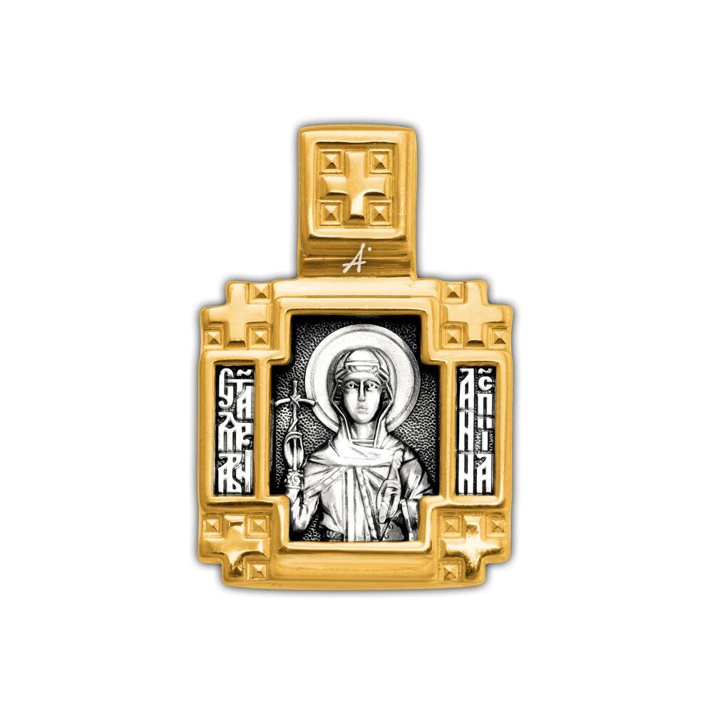 Образок Акимов 102.145 «Святая равноапостольная Нина. Ангел Хранитель»