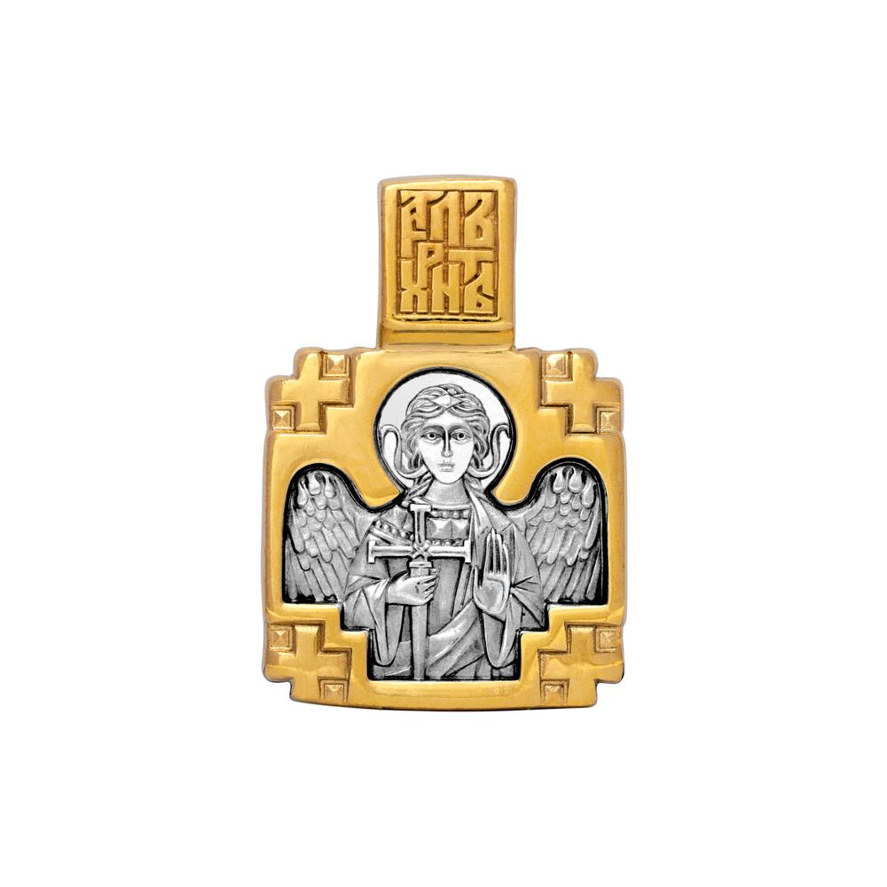 Icon Akimov 102.137 «St. Photina of Samaria, Martyr. Guardian Angel»