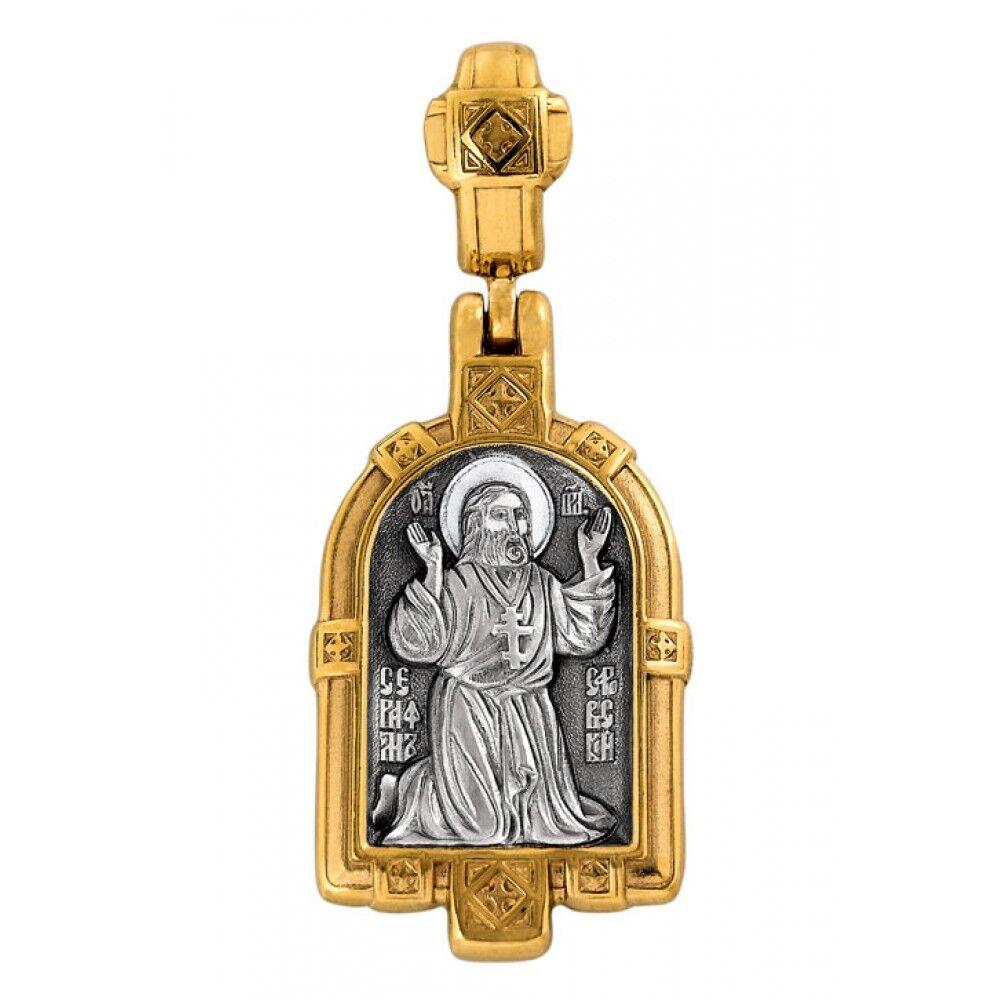 Образок Акимов 102.094 «Преподобный Серафим Саровский»