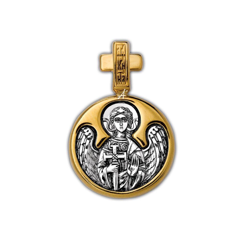 Образок Акимов 102.146 «Святая благоверная царица Тамара. Ангел Хранитель»