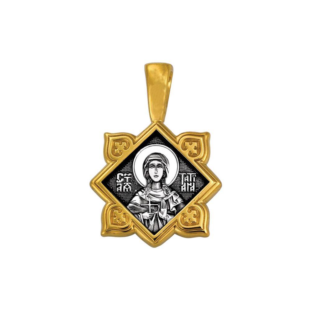 Образок Акимов 102.131 «Святая мученица Татиана. Ангел Хранитель»
