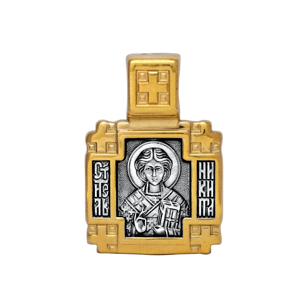 Icon Akimov 102.114 «The Holy Hierarch Nicetas, the Bishop of Novgorod. Guardian Angel»