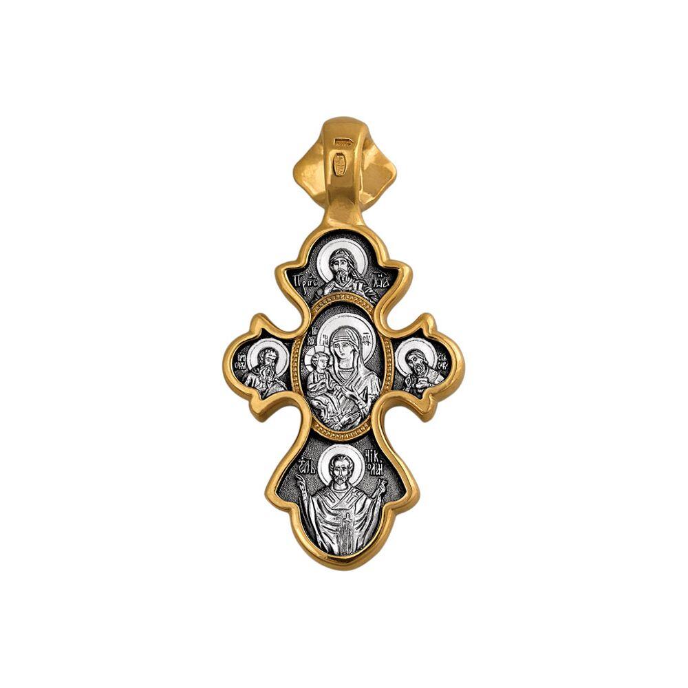Крест нательный Акимов 101.204 «Господь Вседержитель. Икона Божией Матери «Троеручица»