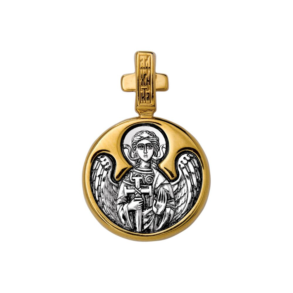 Icon Akimov 102.104 «The Most Orthodox Prince St. Demetrius Donskoy. Guardian Angel»