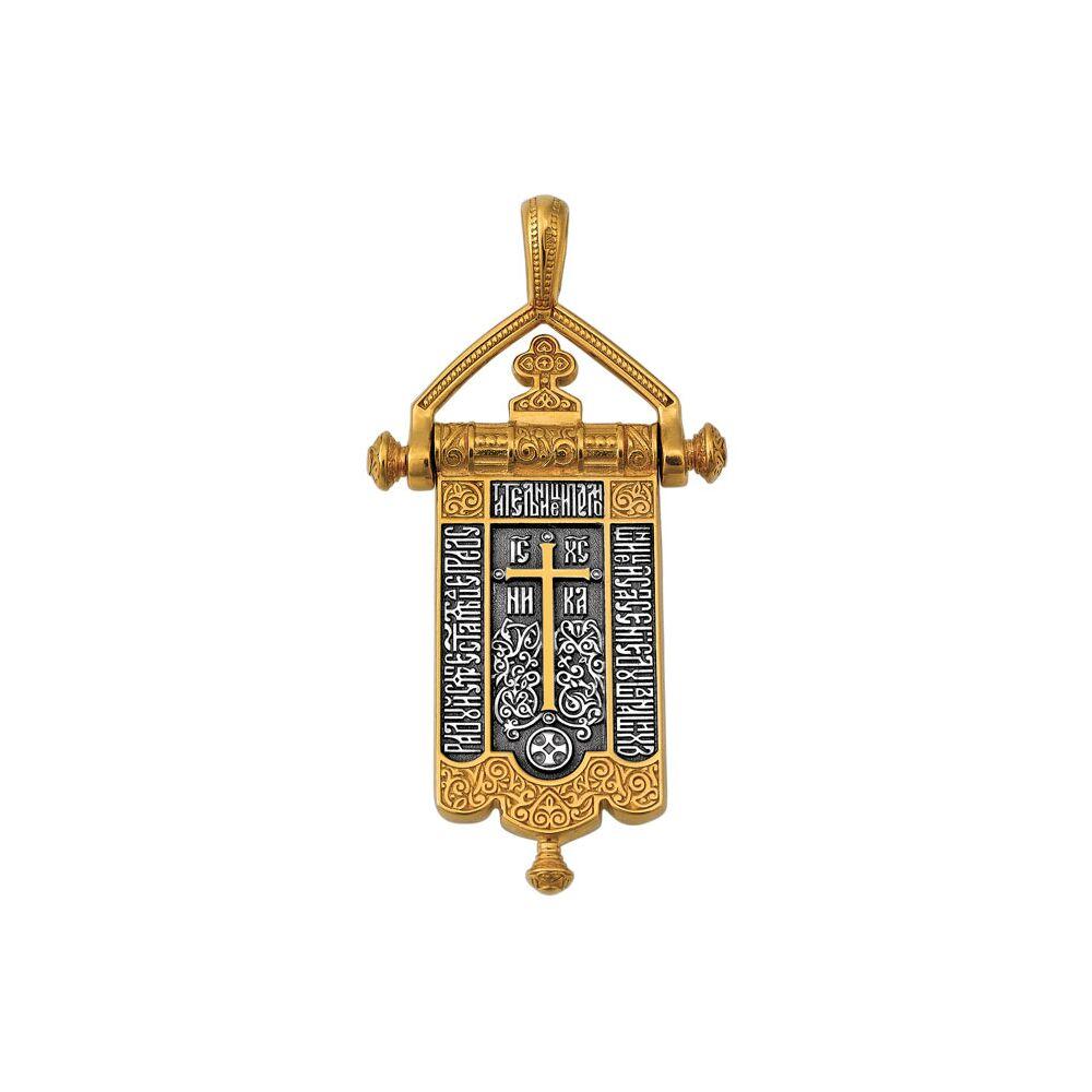 Образок Акімов 102.124 «Володимирська ікона Божої Матері.Процветший Хрест »