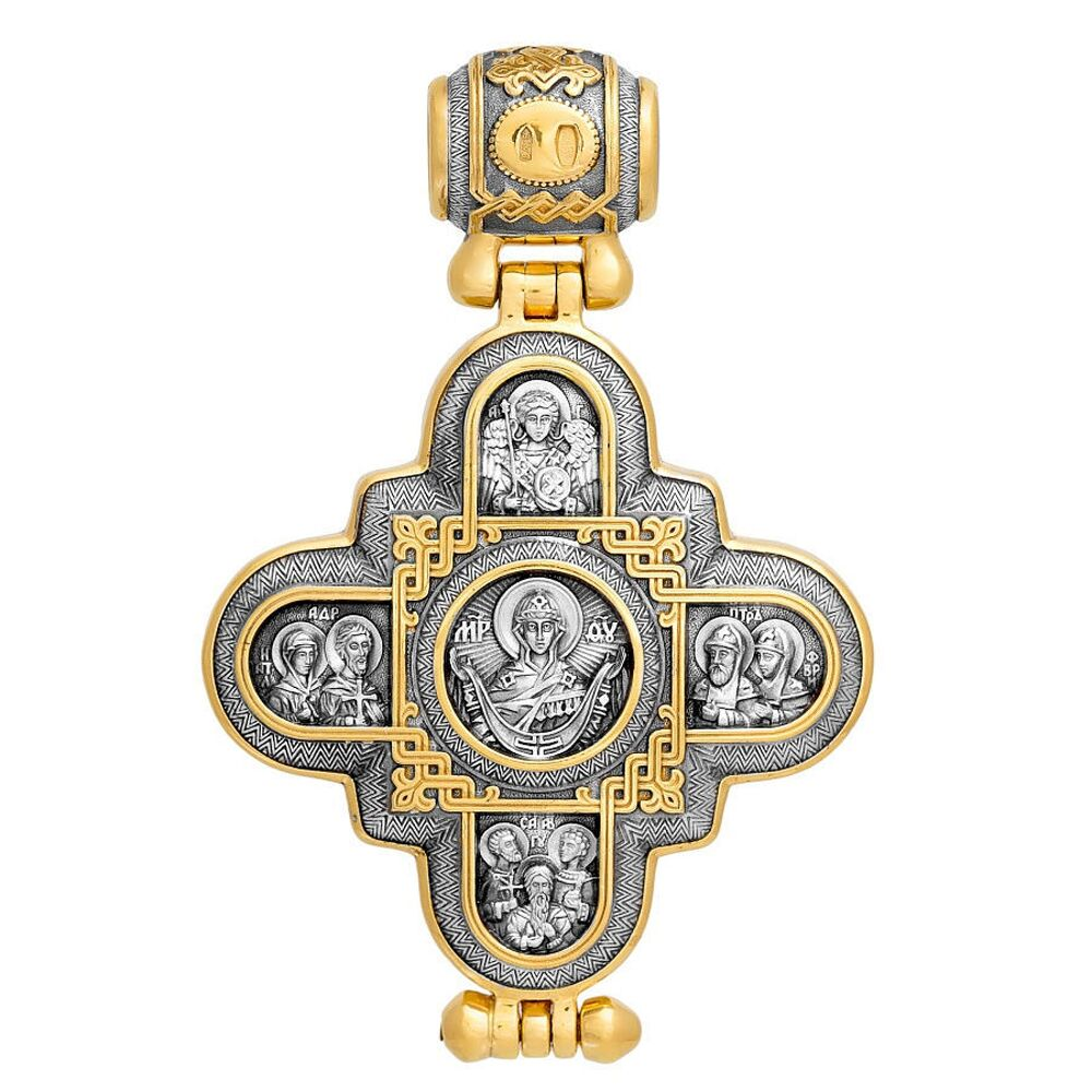 Encolpion Triptych Akimov 104.007 «The Lord Almighty. The Mother of God»