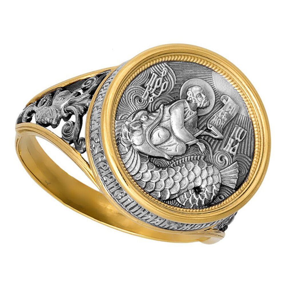 Охранное кольцо Акимов 108.041-P «Святой пророк Иона» Позолота