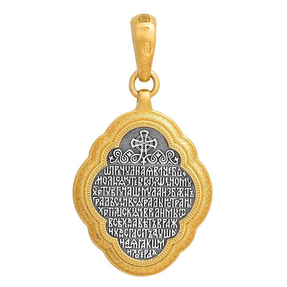 Образок Акимов 102.003 «Владимирская икона Божией Матери»