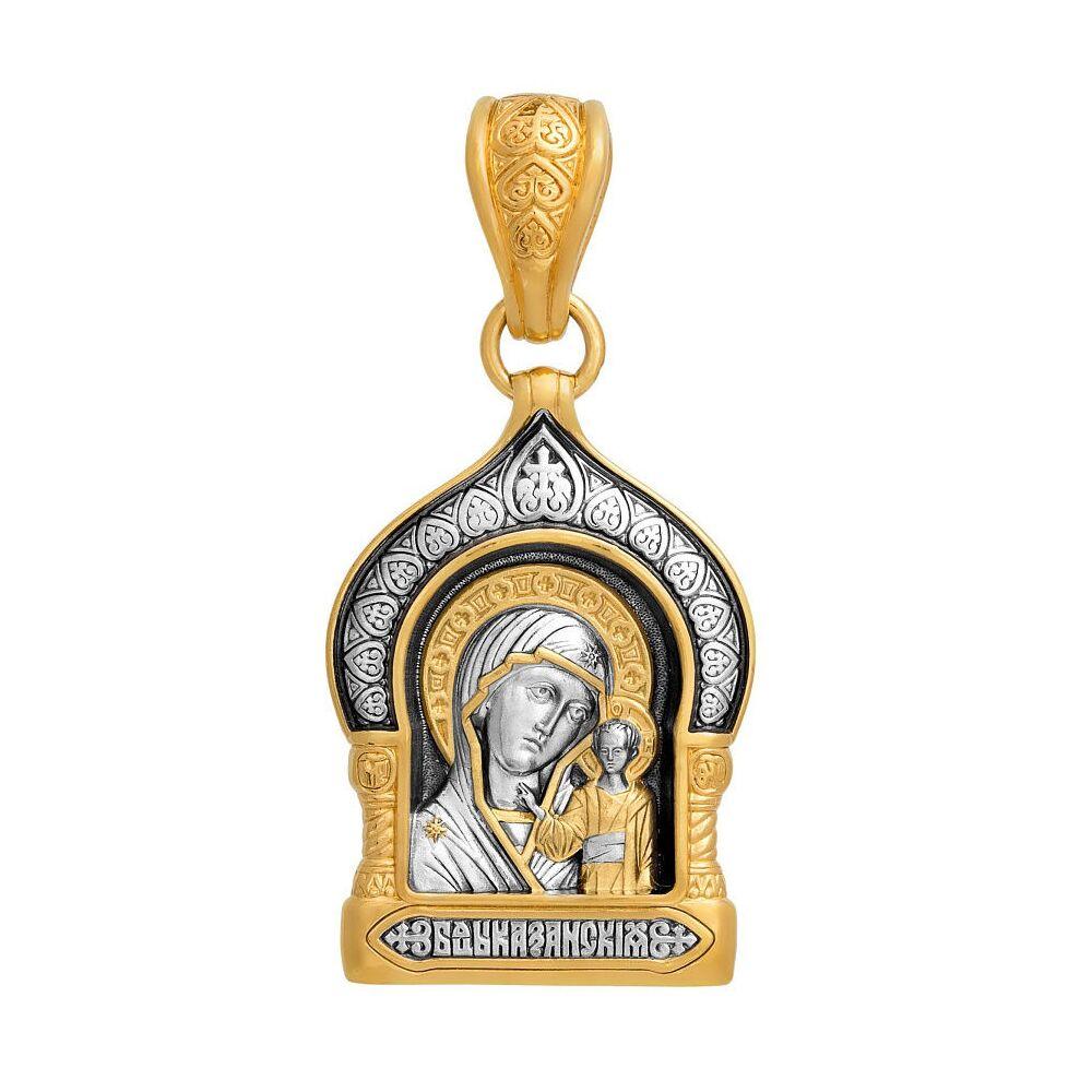 Icon Akimov 102.014 «Kazan Icon of the Mother of God»