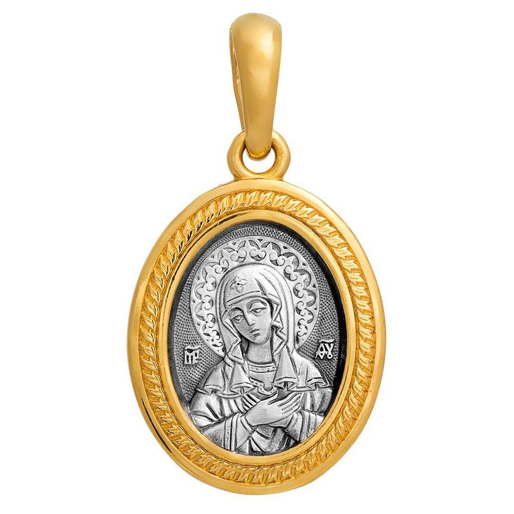 Образок Акимов 102.068 «Икона Божией Матери «Умиление» Серафимо-Дивеевская»