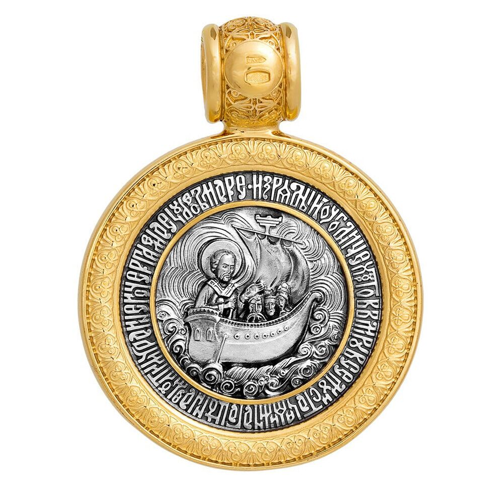 Icon Akimov 102.082 «St. Nicholas the Wonderworker and Three Merchants»