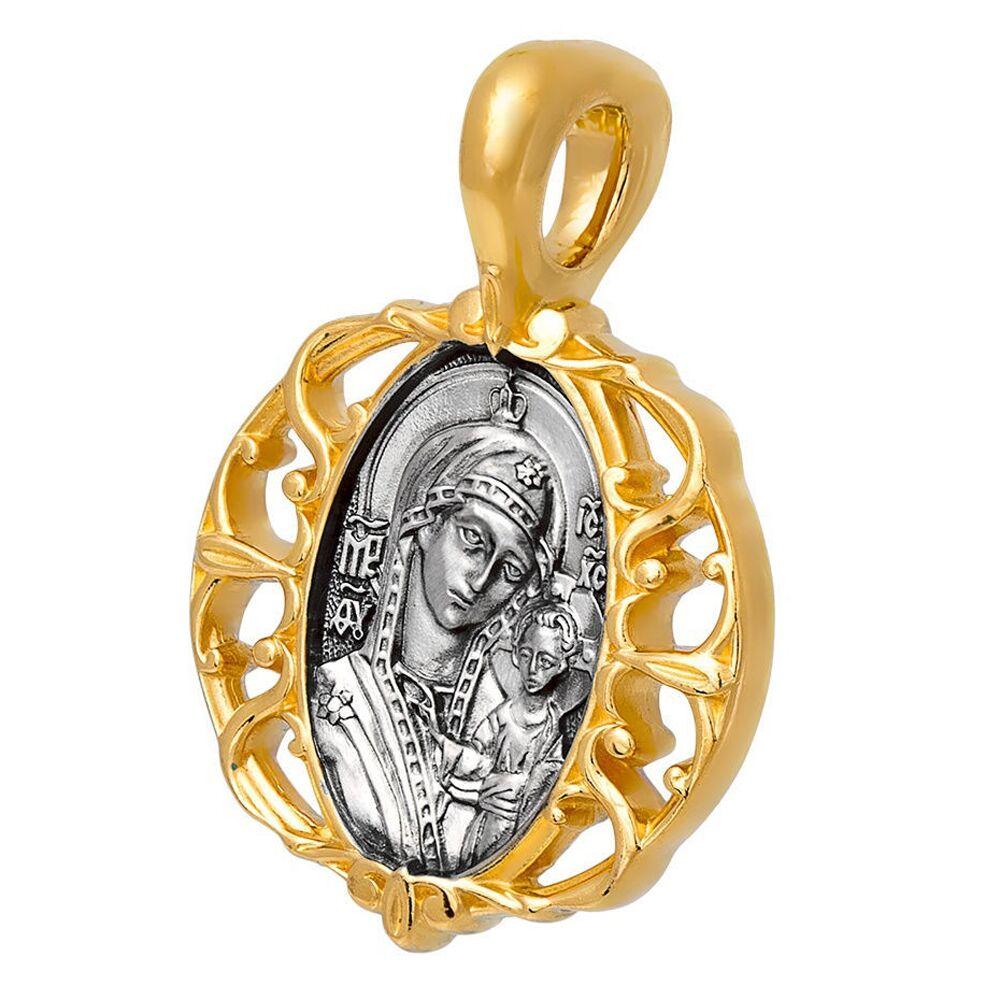 Образок Акимов 102.244 «Казанская икона Божией Матери. Молитва»