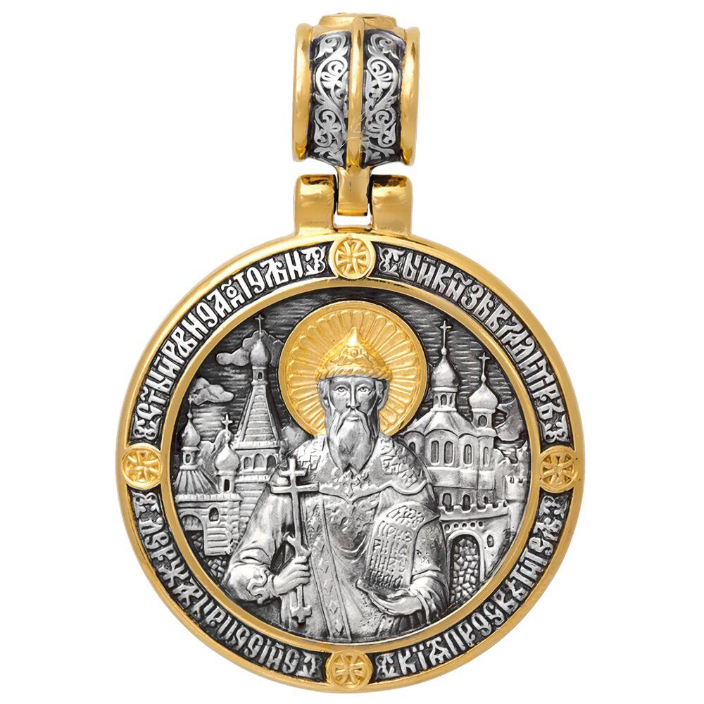 Образок Акимов 102.297 «Святой равноапостольный Владимир»
