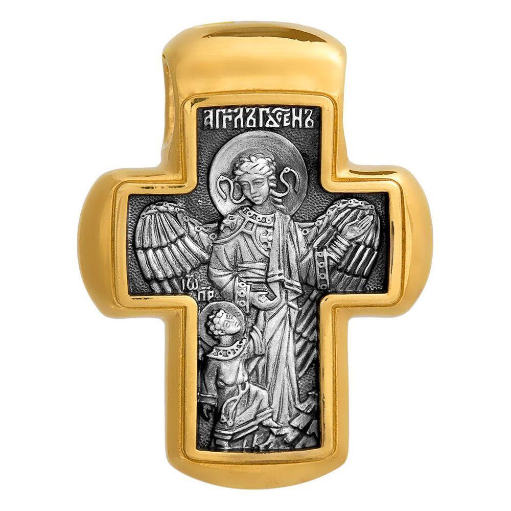 Neck Cross Akimov 101.005 «Crucifix. The Divine Angel. John the Baptist»
