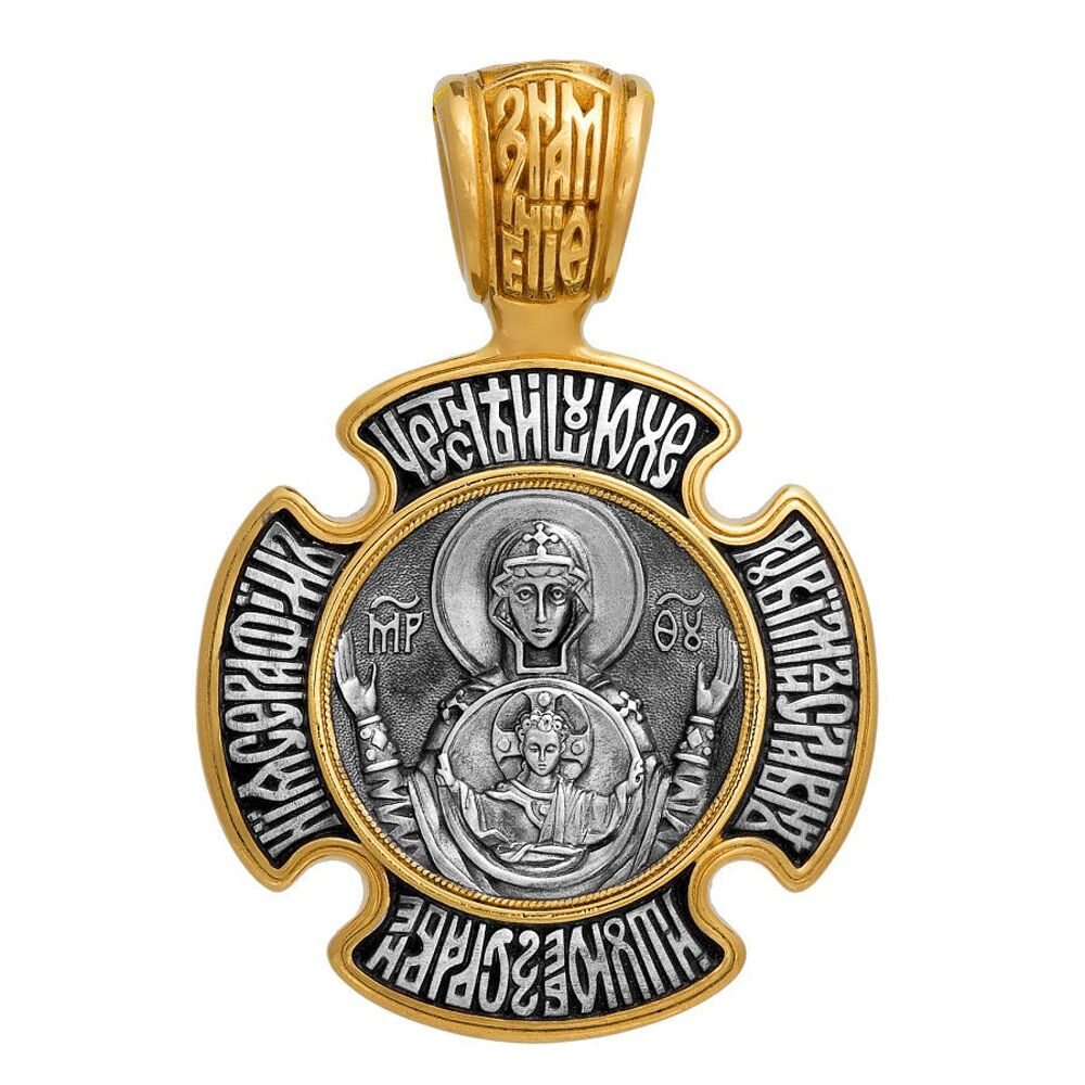 "Neck Cross Akimov 101.016 «The Trinity. The Virgin Mary Orant (the Icon of the Mother of God ""the Sign»"