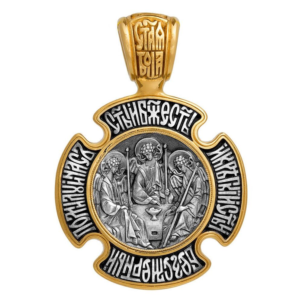 Хрест натільний Акімов 101.016 «Трійця.Божа Матір «Знамення»
