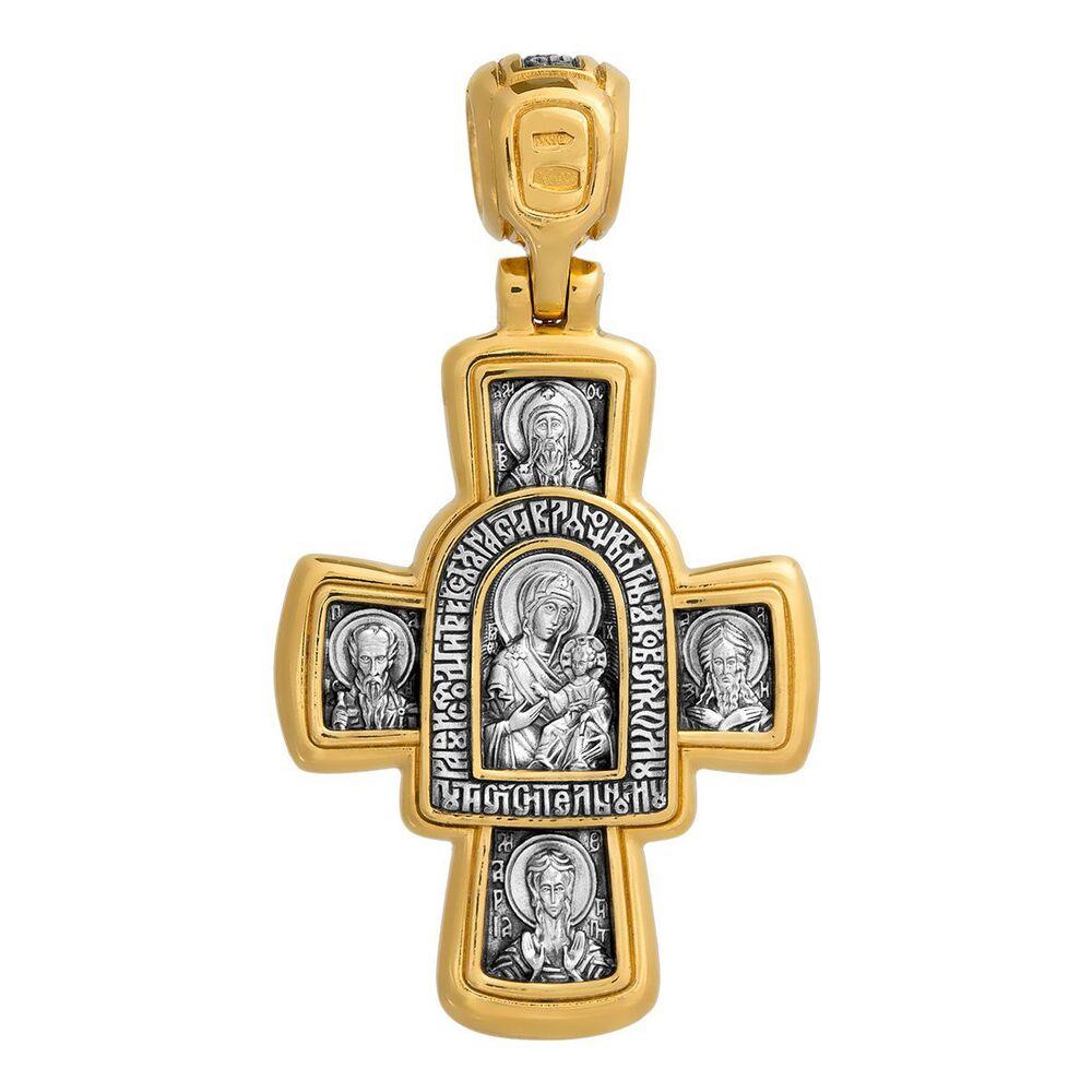 Крест нательный Акимов 101.026 «Господь Вседержитель. Иверская икона Божией Матери»