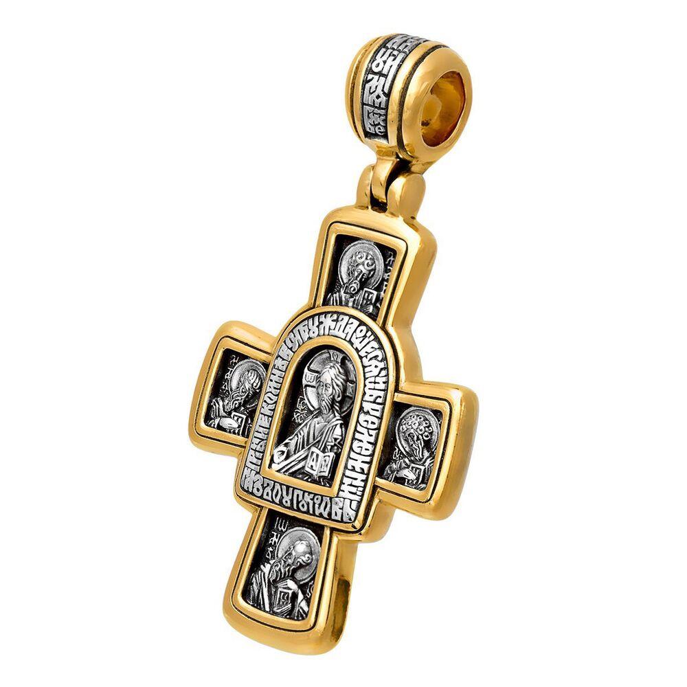 Хрест натільний Акімов 101.026 «Господь Вседержитель. Іверська ікона Божої Матері »