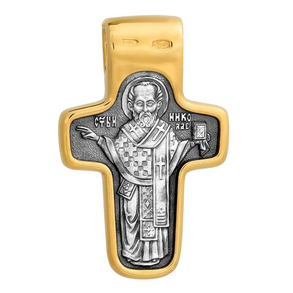 Neck Cross Akimov 101.054 «The Vernicle Image of the Saviour. St. Nicholas the Wonderworker»