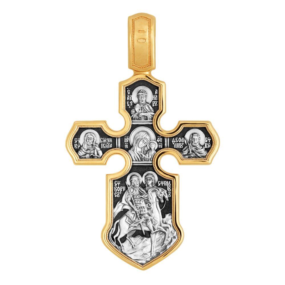 Neck Cross Akimov 101.062 «Crucifix. The Kazan icon of the Mother of God with interceding saints»