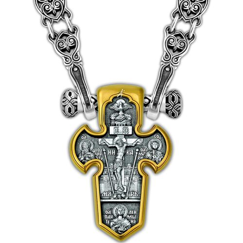 Chain coupling Akimov 105.032-A Ornament Silver
