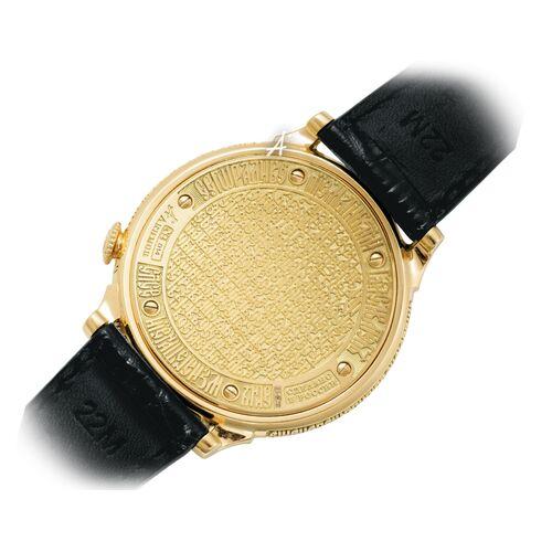 Wrist watches Akimov A.301.01.01 Constantinian Cross