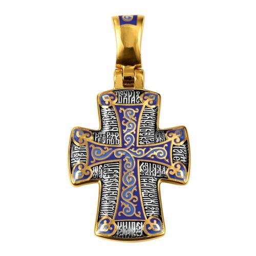 Крест нательный Акимов 103.071 «Распятие. Молитва Господу»