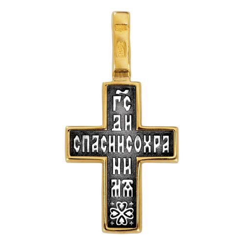 Neck Cross Akimov 101.220 «Crucifix. The prayer «Save and protect»