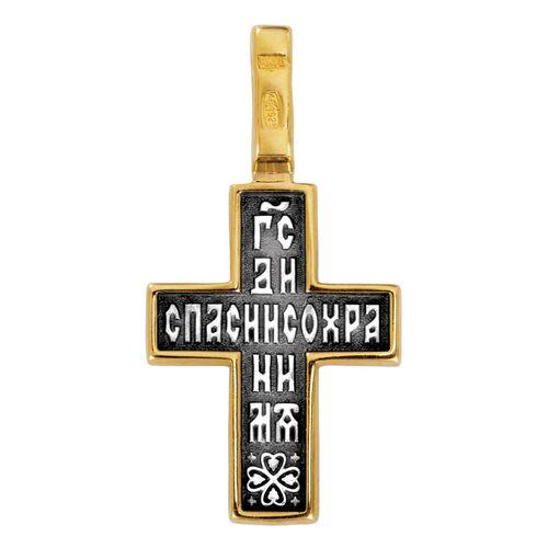 Крест нательный Акимов 101.220 «Распятие. Молитва «Спаси и сохрани»