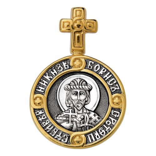 Icon Akimov 102.102 «Prince Boris, St. Martyr (passion bearer). Guardian Angel»