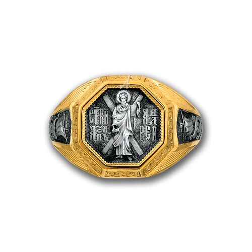 Guard Ring Akimov 108.042-P «St. Andrew, the Apostle Protókletos (the First-Called)» Gilding