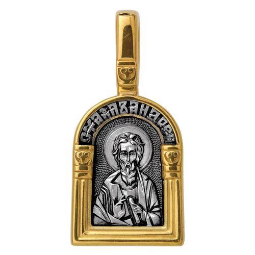 Образок Акимов 102.109 «Святой апостол Андрей Первозванный. Ангел Хранитель»
