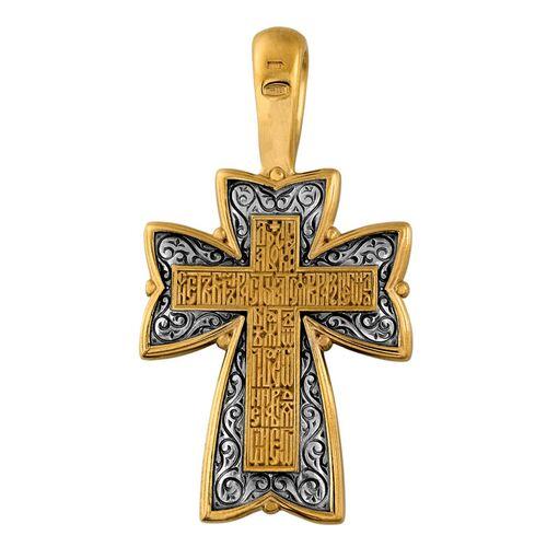 Крест нательный Акимов 101.090 «Распятие. Молитва «Да воскреснет Бог»