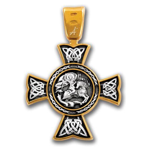 Крест нательный Акимов 101.228 «Спас Нерукотворный. Чудо Cв. Георгия о змие»