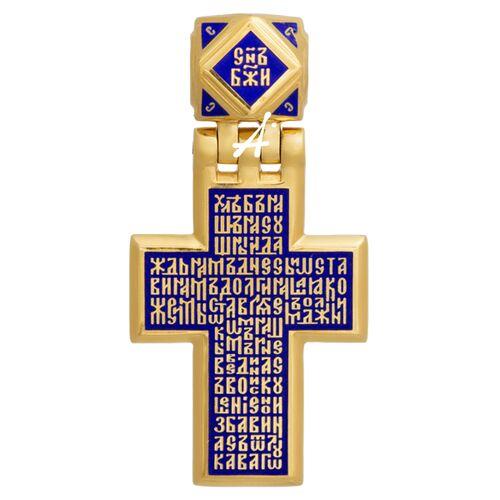 Хрест натільний Акімов 103.299 «Розп'яття. Молитва «Отче наш»