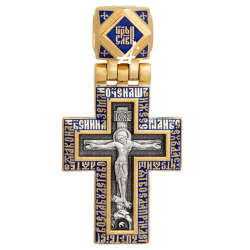 Крест нательный Акимов 103.299 «Распятие. Молитва «Отче наш»