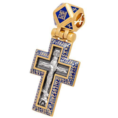 Neck Cross Akimov 103.299 «Crucifixion. Prayer «Our Father»